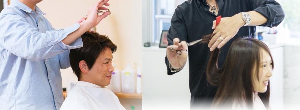 髪のプロであるスタイリストがかつらをカット仕上げ